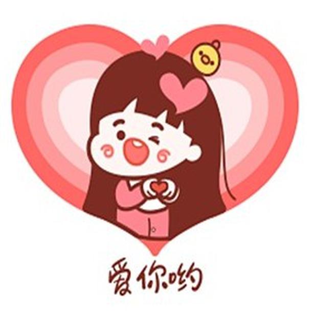 红中小魔女 messages sticker-11