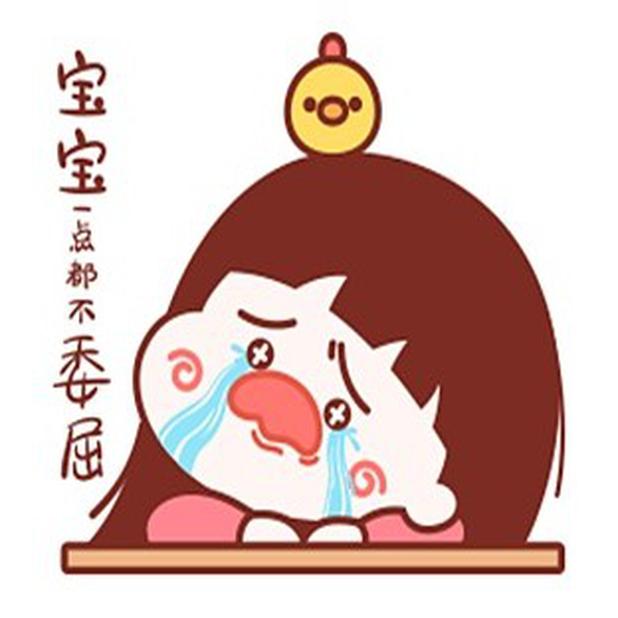 红中小魔女 messages sticker-5