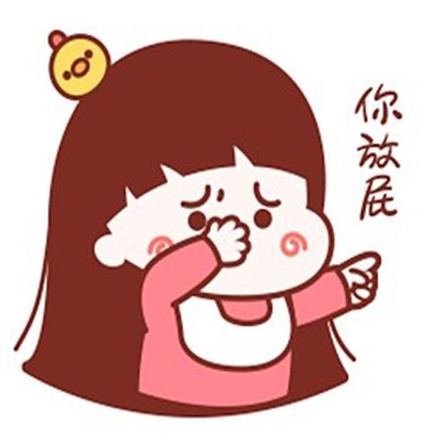红中小魔女 messages sticker-0