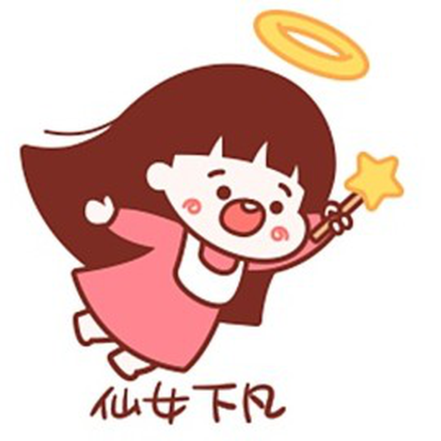 红中小魔女 messages sticker-2