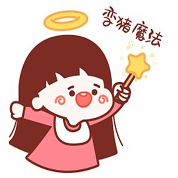 红中小魔女 messages sticker-10