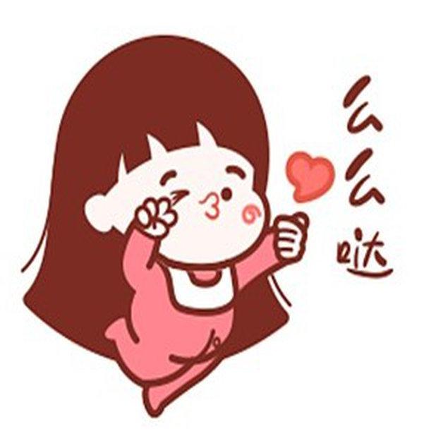 红中小魔女 messages sticker-1