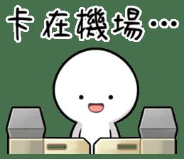 活力小白 messages sticker-9