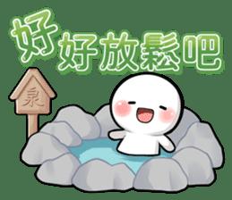 活力小白 messages sticker-8