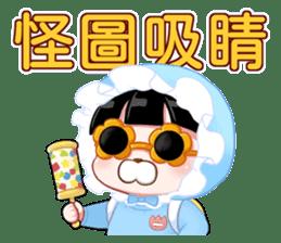 快樂小芳 messages sticker-0