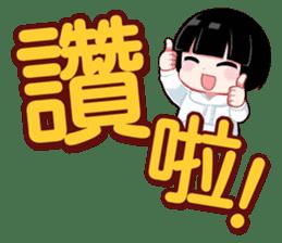 快樂小芳 messages sticker-1