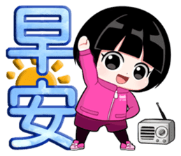 快樂小芳 messages sticker-5