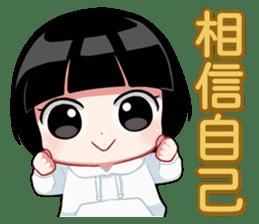 快樂小芳 messages sticker-3
