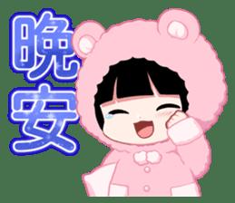 快樂小芳 messages sticker-9