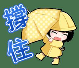 快樂小芳 messages sticker-7