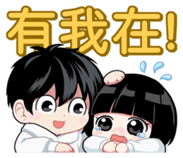 快樂小芳 messages sticker-10