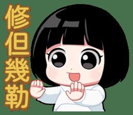 快樂小芳 messages sticker-8