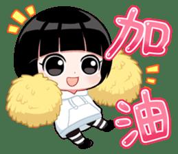 快樂小芳 messages sticker-2