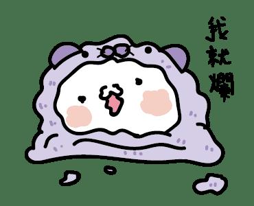 睡衣小胖 messages sticker-3