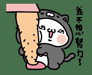 睡衣小胖 messages sticker-4