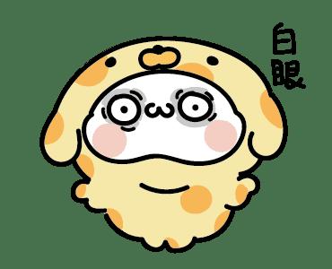 睡衣小胖 messages sticker-10