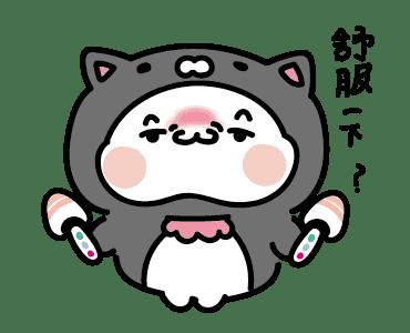睡衣小胖 messages sticker-6