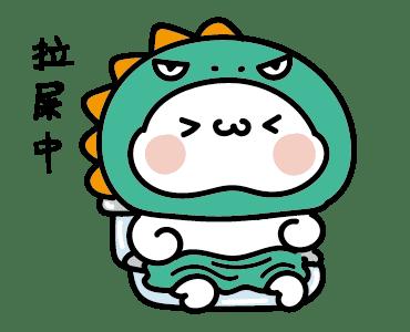 睡衣小胖 messages sticker-5