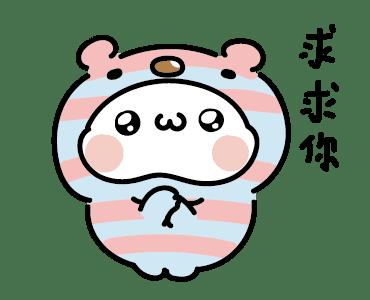 睡衣小胖 messages sticker-8