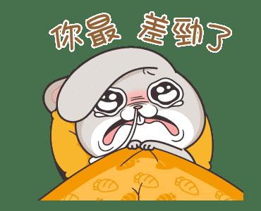 浮誇兔 messages sticker-8