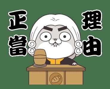 浮誇兔 messages sticker-1