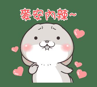 浮誇兔 messages sticker-4