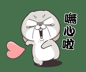 浮誇兔 messages sticker-10