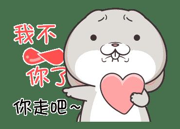 浮誇兔 messages sticker-11