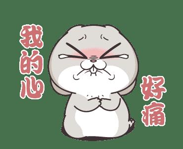 浮誇兔 messages sticker-5