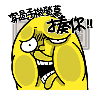 香蕉先生 messages sticker-1