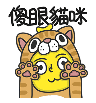 香蕉先生 messages sticker-3
