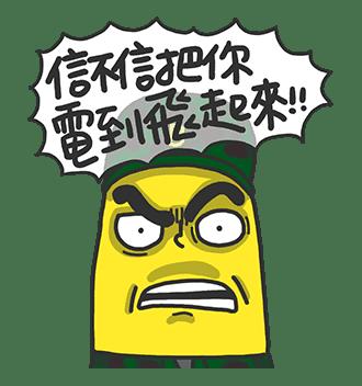 香蕉先生 messages sticker-11
