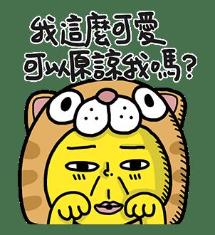 香蕉先生 messages sticker-10