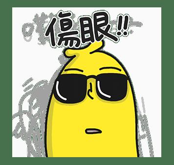 香蕉先生 messages sticker-4