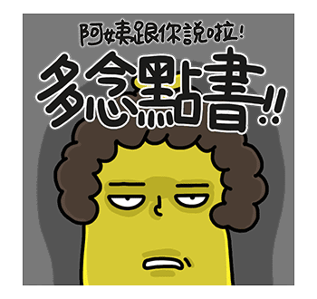 香蕉先生 messages sticker-0