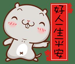 讚讚鼠 messages sticker-9