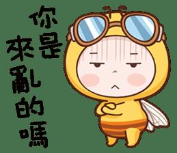 蜜蜂布丁 messages sticker-1