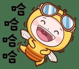 蜜蜂布丁 messages sticker-3