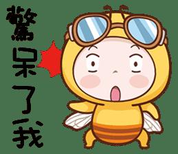 蜜蜂布丁 messages sticker-4