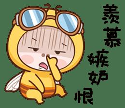 蜜蜂布丁 messages sticker-11