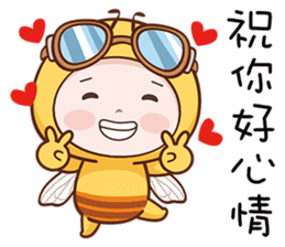 蜜蜂布丁 messages sticker-5