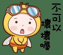 蜜蜂布丁 messages sticker-9