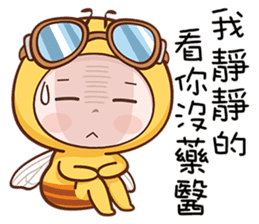 蜜蜂布丁 messages sticker-2