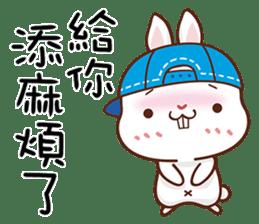 藍帽兔 messages sticker-2