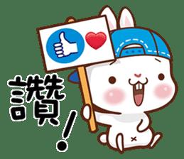 藍帽兔 messages sticker-8