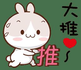呼呼兔 messages sticker-2