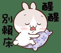 呼呼兔 messages sticker-5