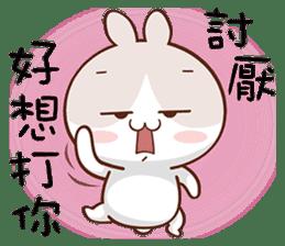呼呼兔 messages sticker-11