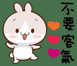 呼呼兔 messages sticker-8