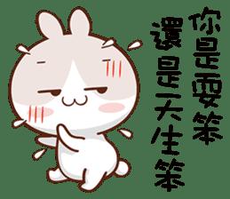 呼呼兔 messages sticker-0